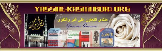 photos de yassine qassemi